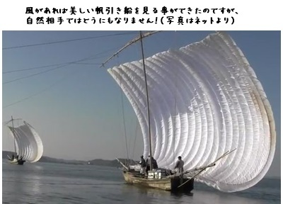 c0051105_14154887.jpg