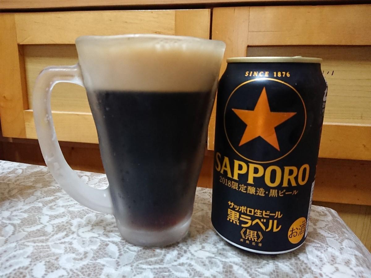 10/3夜勤明け  サッポロ黒ラベル黒ビール & ソーセージ盛り @自宅_b0042308_16003512.jpg