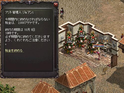 b0056117_21332887.jpg