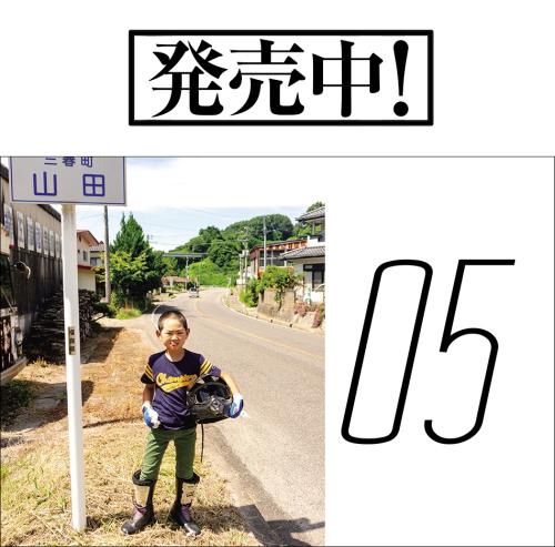曽根 朗人 & HONDA CB750C(2018.06.03/FUKUSHIMA)_f0203027_17192223.jpg