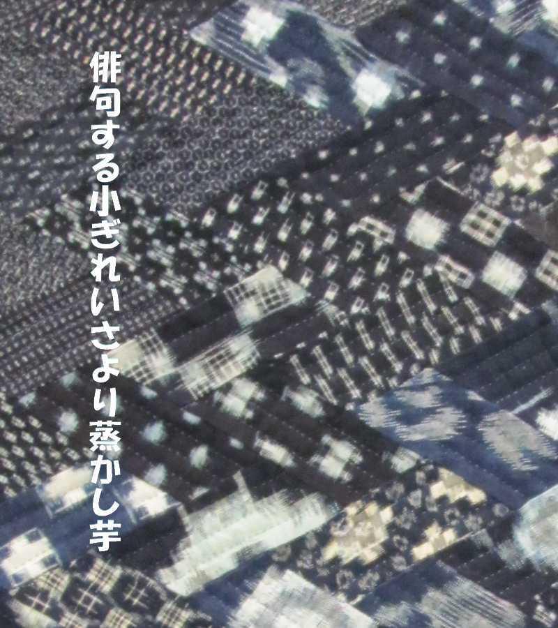 f0117041_15203092.jpg