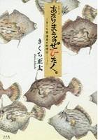 思い入れの「麻婆豆腐」_d0377645_23240599.jpg