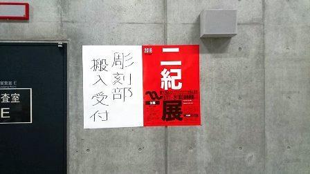 c0251346_16441867.jpg