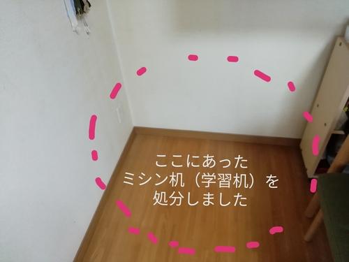 b0061947_223434.jpg