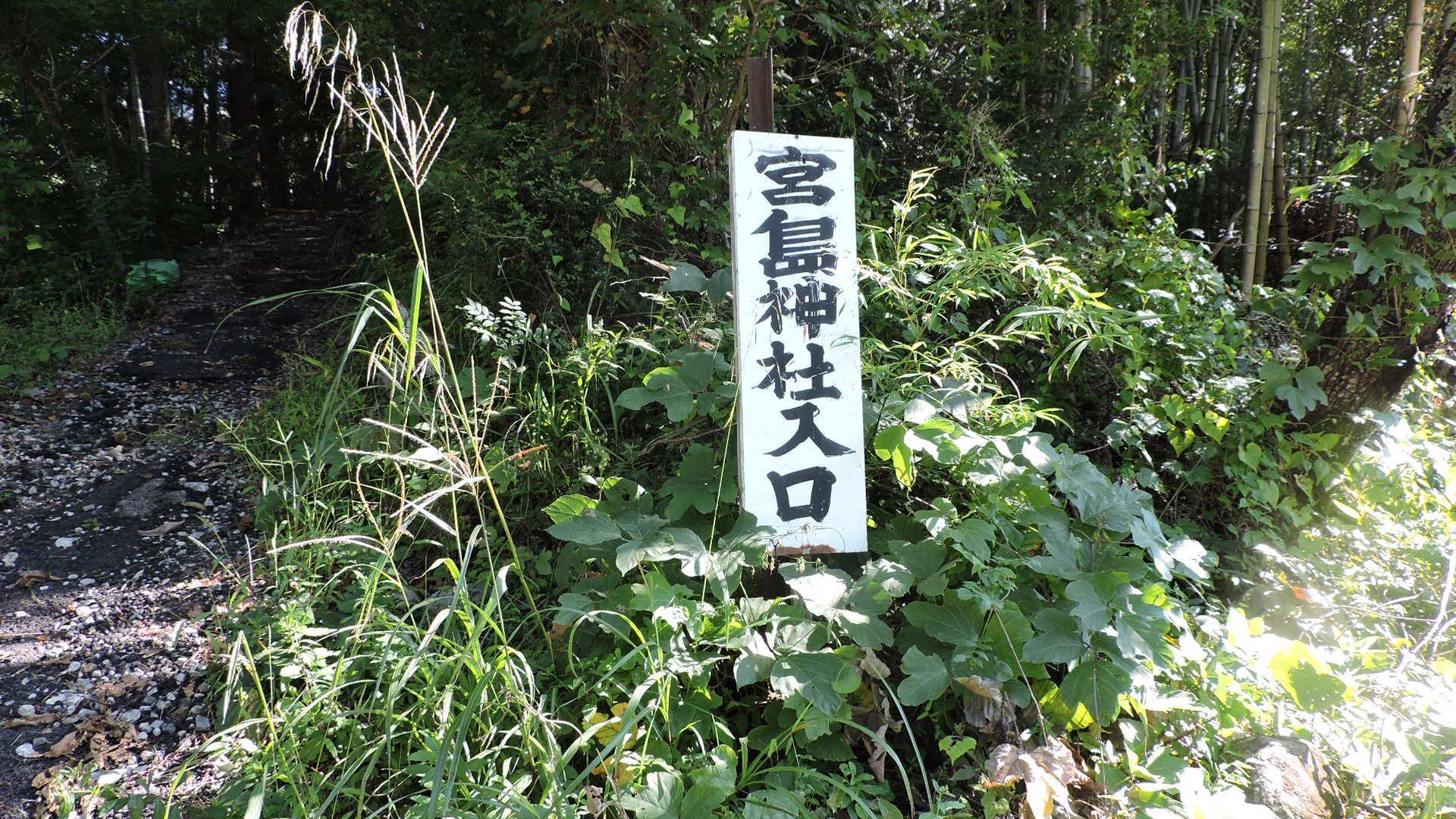 ☆今年も「宮島神社祭」が執り行われます☆_e0020051_15135485.jpg