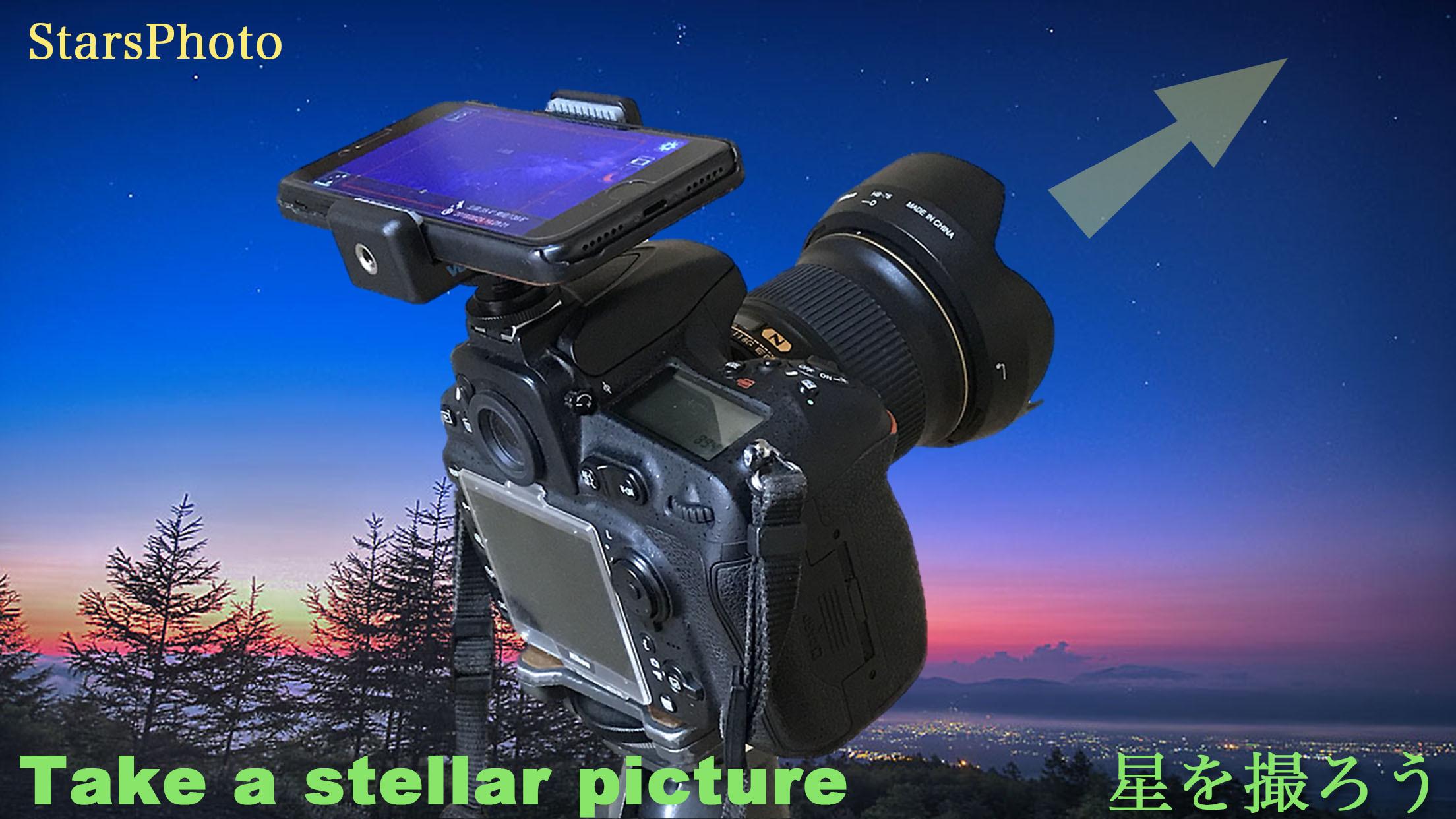StarsPhoto公開されました_b0400557_21262143.jpg