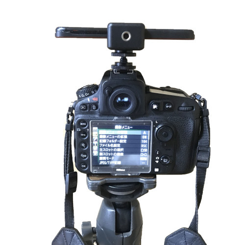 StarsPhotoを使用するための準備_b0400557_21264426.jpg