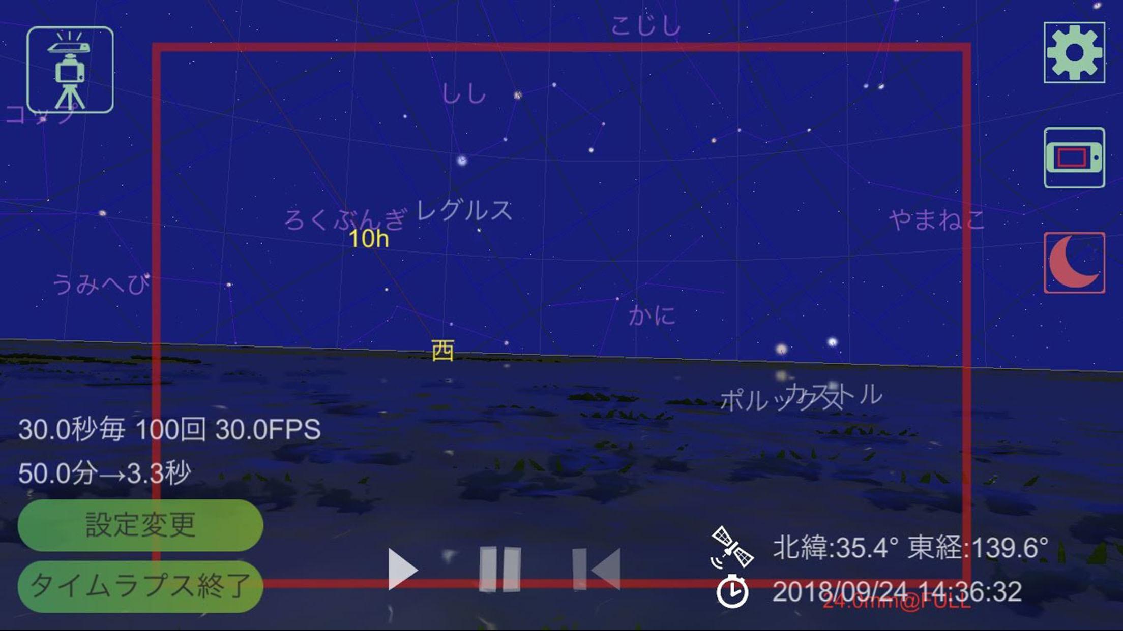 Stars Photoの便利なポイント3_b0400557_21274139.jpg