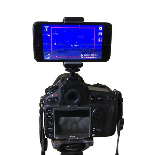 StarsPhotoを使用するための準備_b0400557_21285832.jpg