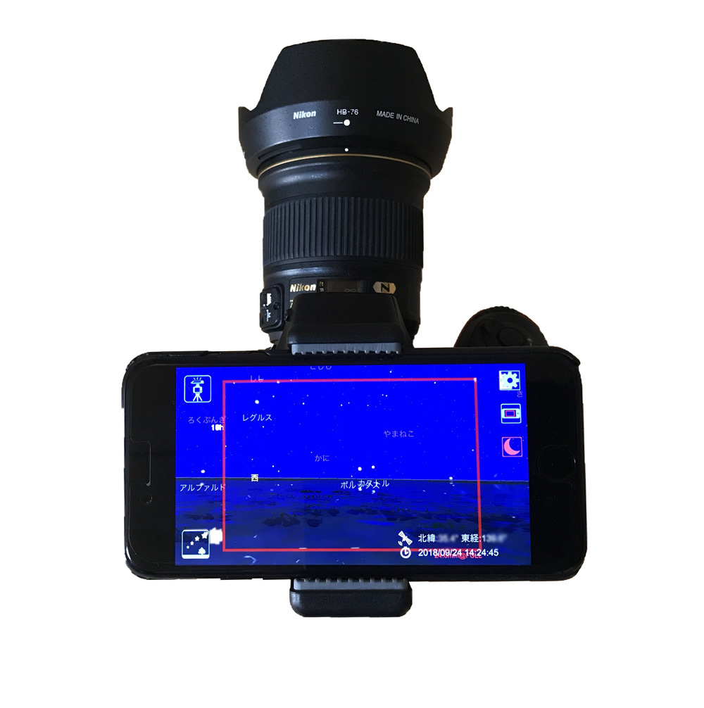 StarsPhotoの使用上の注意(構図精度について)_b0400557_23240519.jpg