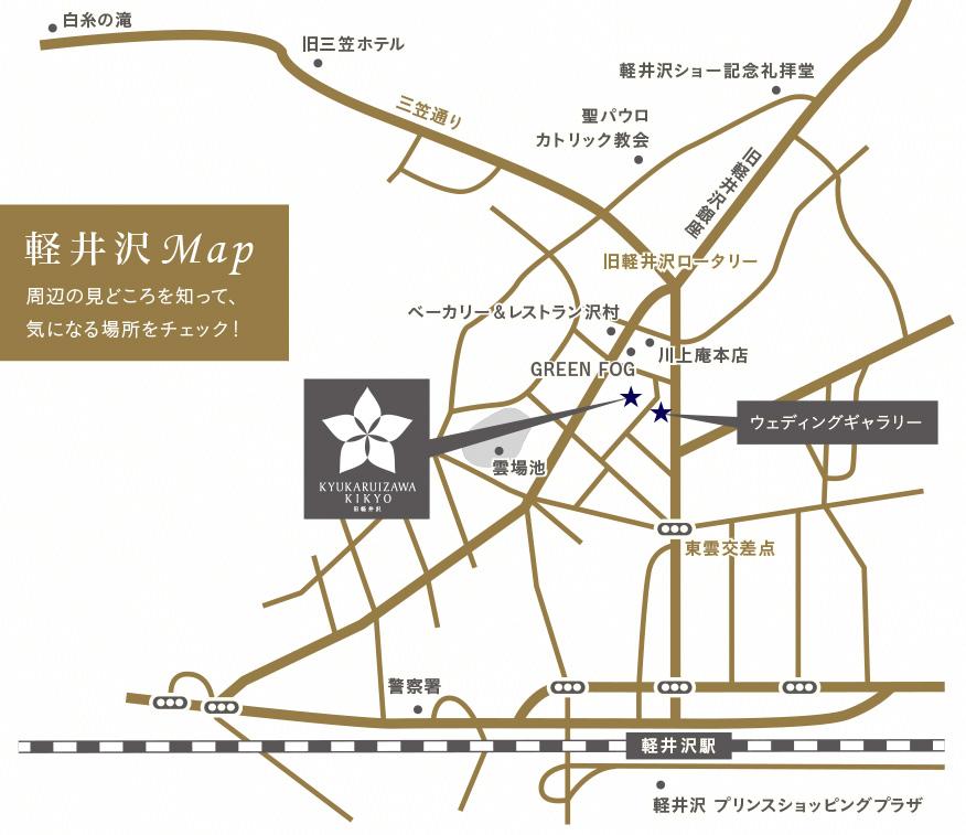 旧軽井沢桔梗キュリオ・コレクション・オブ・ヒルトン (3)_f0036857_1157040.jpg