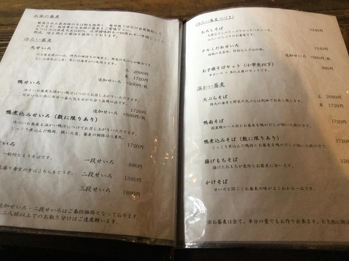 旧軽井沢桔梗キュリオ・コレクション・オブ・ヒルトン (3)_f0036857_1203243.jpg