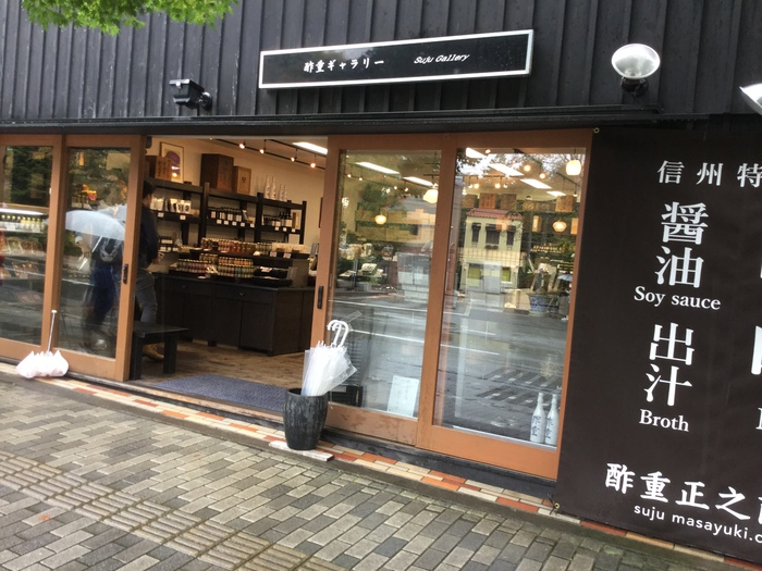 旧軽井沢桔梗キュリオ・コレクション・オブ・ヒルトン (3)_f0036857_1214644.jpg