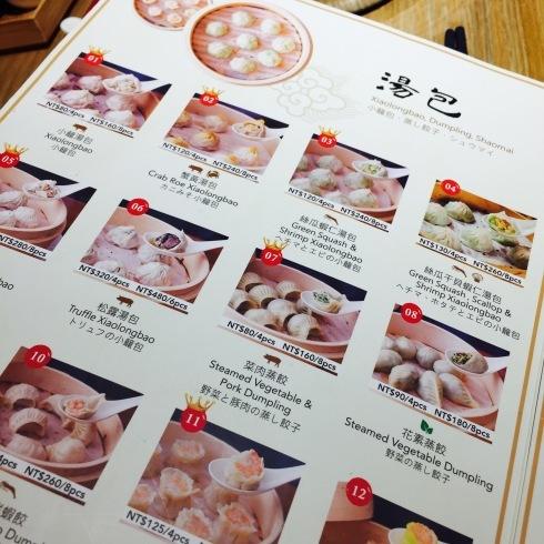 台北旅行 21 美味しさ再び!「杭州小籠湯包」 民生東路店をリピ♪_f0054260_16580935.jpg