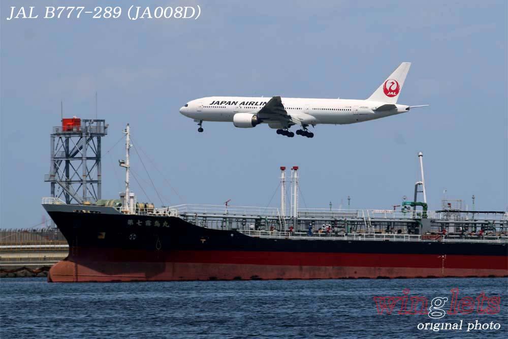 '18年 川崎・浮嶋公園レポート ・・・ JAL/JA008D_f0352866_21383719.jpg