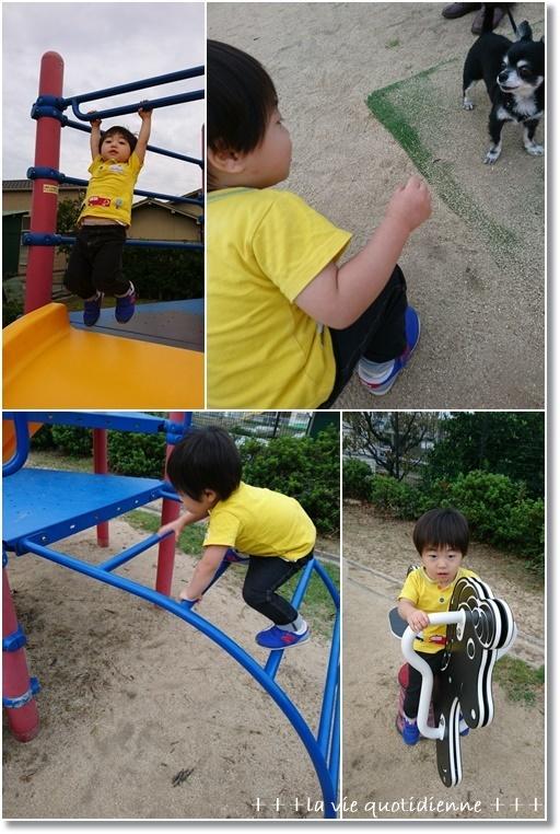 久々の角食で禁断の…(笑)と王子と秋空の公園へ♪ワンワンとの触れ合い_a0348473_02092021.jpg