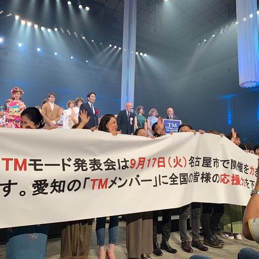 9月25日福岡国際センターにて_a0327601_17211038.jpg