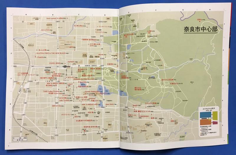 [WORKS]奈良の本_c0141005_14590161.jpg