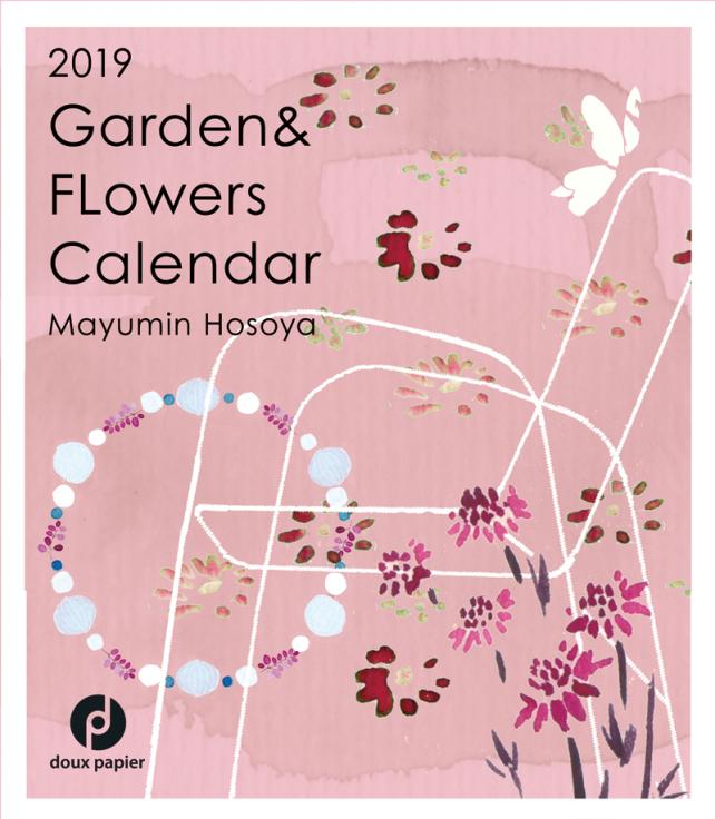 Mayumin 2019Garden&FlowersCalendar_f0172313_12010147.jpg
