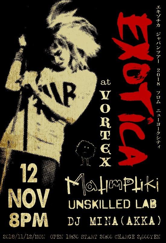 EXOTICA (N.Y.C) JAPAN TOUR_c0234515_12224164.jpg