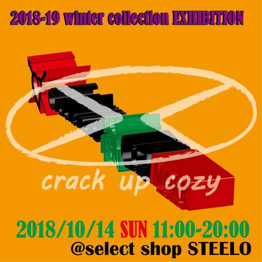 crack up cozy 2018-2019WINTER collection EXHIBITION開催のお知らせ。_c0097116_16510205.jpg