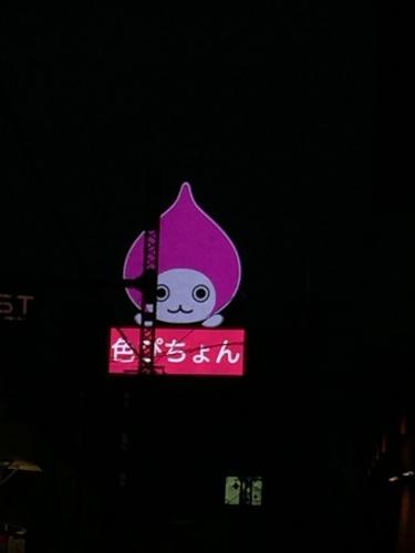 新住協 大阪大会11_e0356016_12104524.jpeg