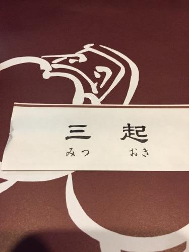 新住協 大阪大会11_e0356016_12114898.jpeg