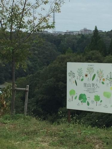 新住協 大阪大会12_e0356016_12423871.jpeg