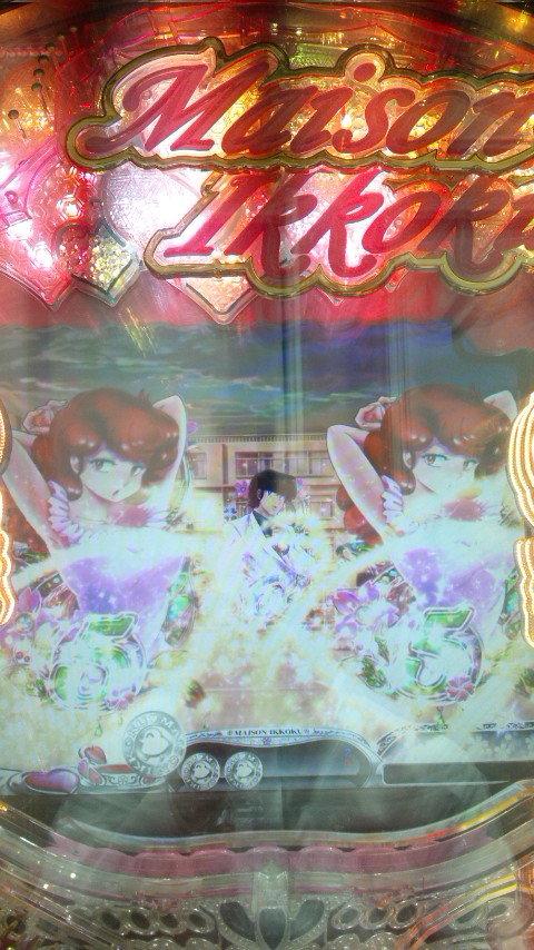 b0020017_11235925.jpg