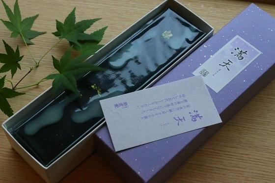Photoコンテストの副賞と芋炊き_a0264538_18101926.jpg