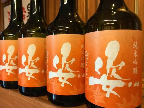 【日本酒】艶すがた 純米吟醸 無濾過生詰原酒 蔵元低温熟成ver 限定 29BY_e0173738_12104223.jpg
