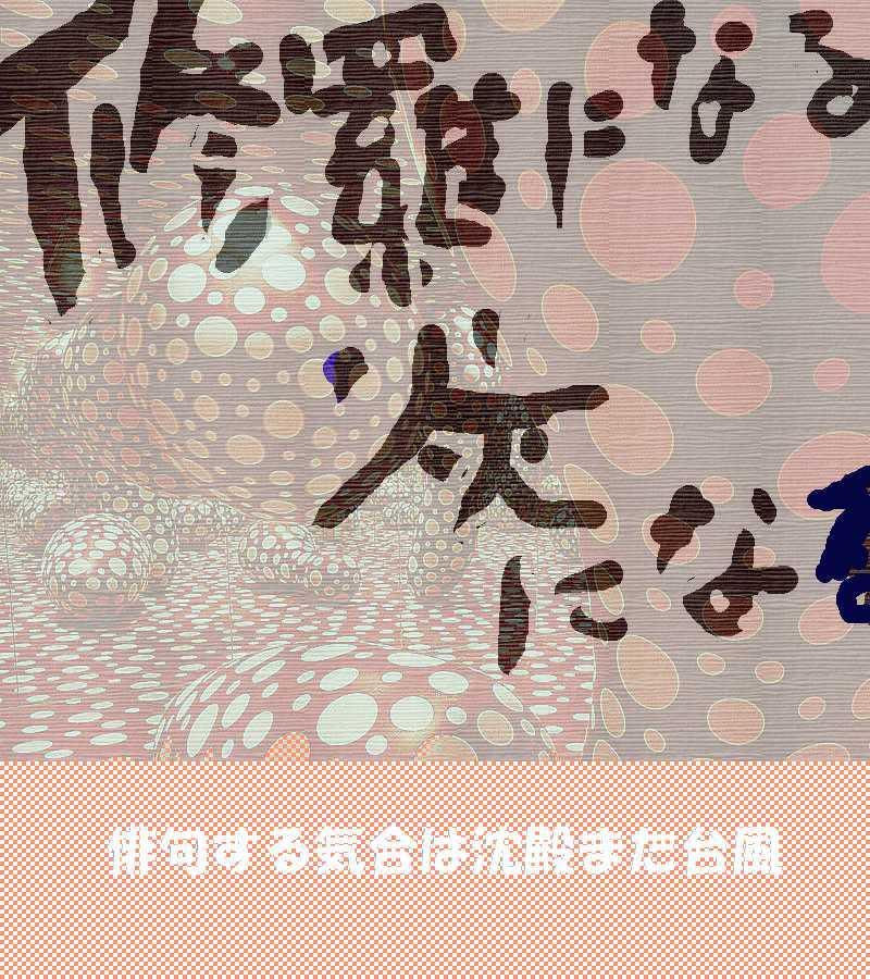 f0117041_05064231.jpg