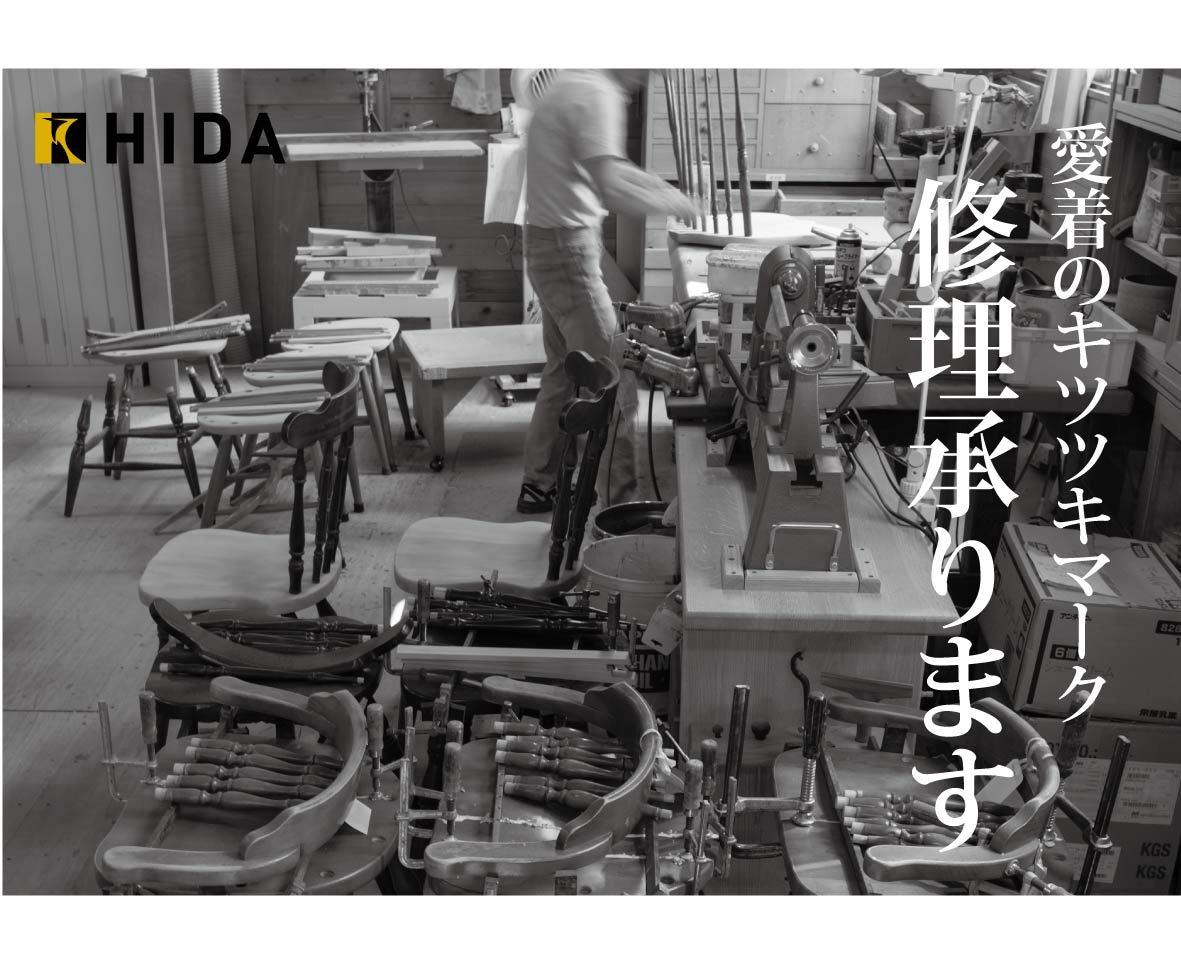10/1(月)~10/31(水)キツツキ修理キャンペーン
