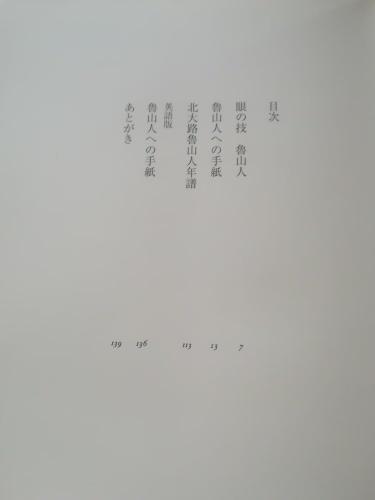 a0111166_16102226.jpg