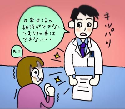 K医師の神対応_b0392383_09193197.jpg