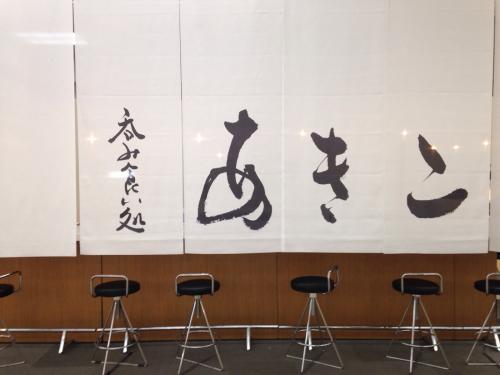 猫歩き〜🐾🐈@銀座〜浅草🌾神無月_c0305685_20341848.jpg