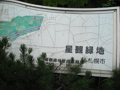 札幌の西縁を歩く(3)_f0078286_10541953.jpg