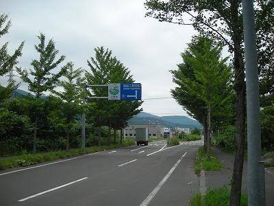 札幌の西縁を歩く(3)_f0078286_10584824.jpg