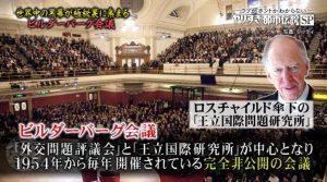 Qー世界救済計画(日本語吹き替え版)とQ Army Japanの動画!死んだと思われたJFKジュニアが制作した動画(日本語字幕つき)?#QAnon 情報_e0069900_07460244.jpg