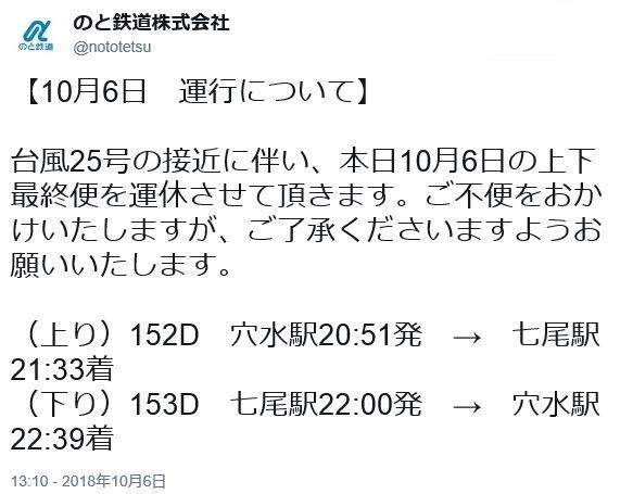 e0304702_21380358.jpg