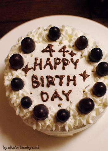 オットの誕生日ケーキ_b0253205_06524545.jpg