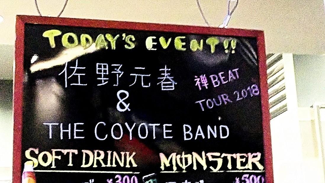 連夜の佐野元春 & The Coyote Band@ZEPP DiverCity_a0000912_01460865.jpg