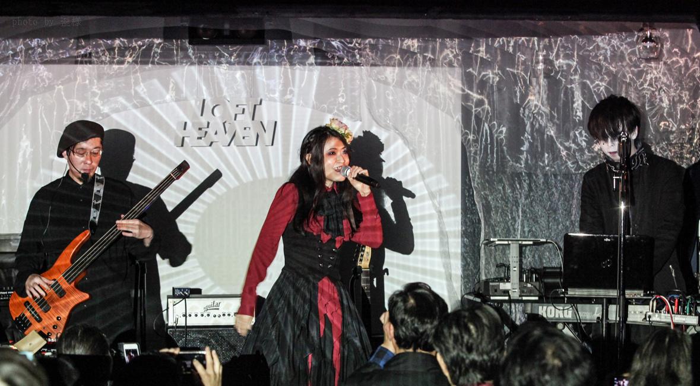 『ウクバールの四重奏』渋谷LOFT HEAVENにて_e0084214_16310373.jpg