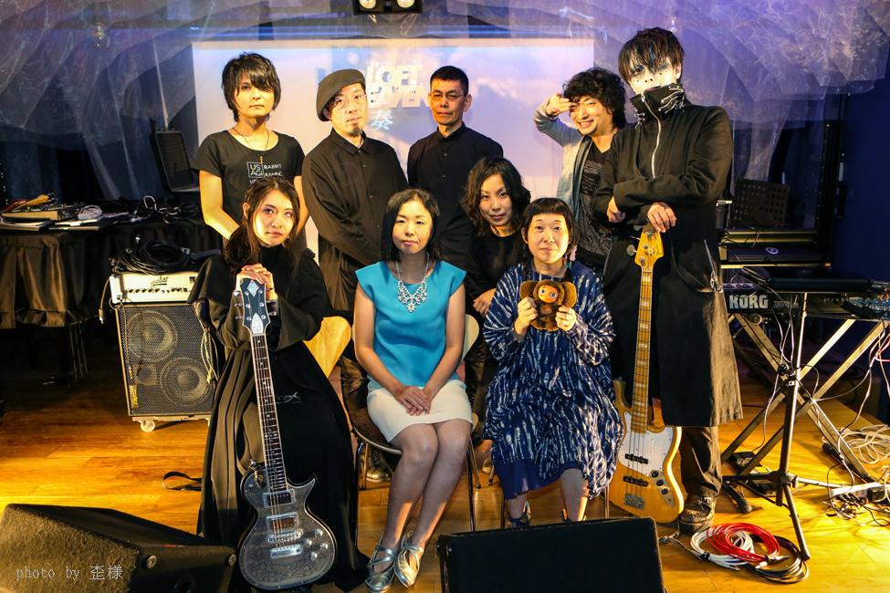 『ウクバールの四重奏』渋谷LOFT HEAVENにて_e0084214_16334858.jpg