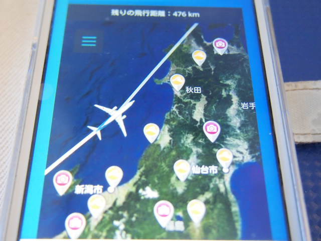 岡山桃太郎空港_d0295818_17264766.jpg