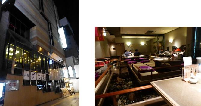 函館・札幌編(29):札幌(15.9) _c0051620_21373864.jpg