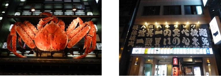 函館・札幌編(29):札幌(15.9) _c0051620_21392838.jpg