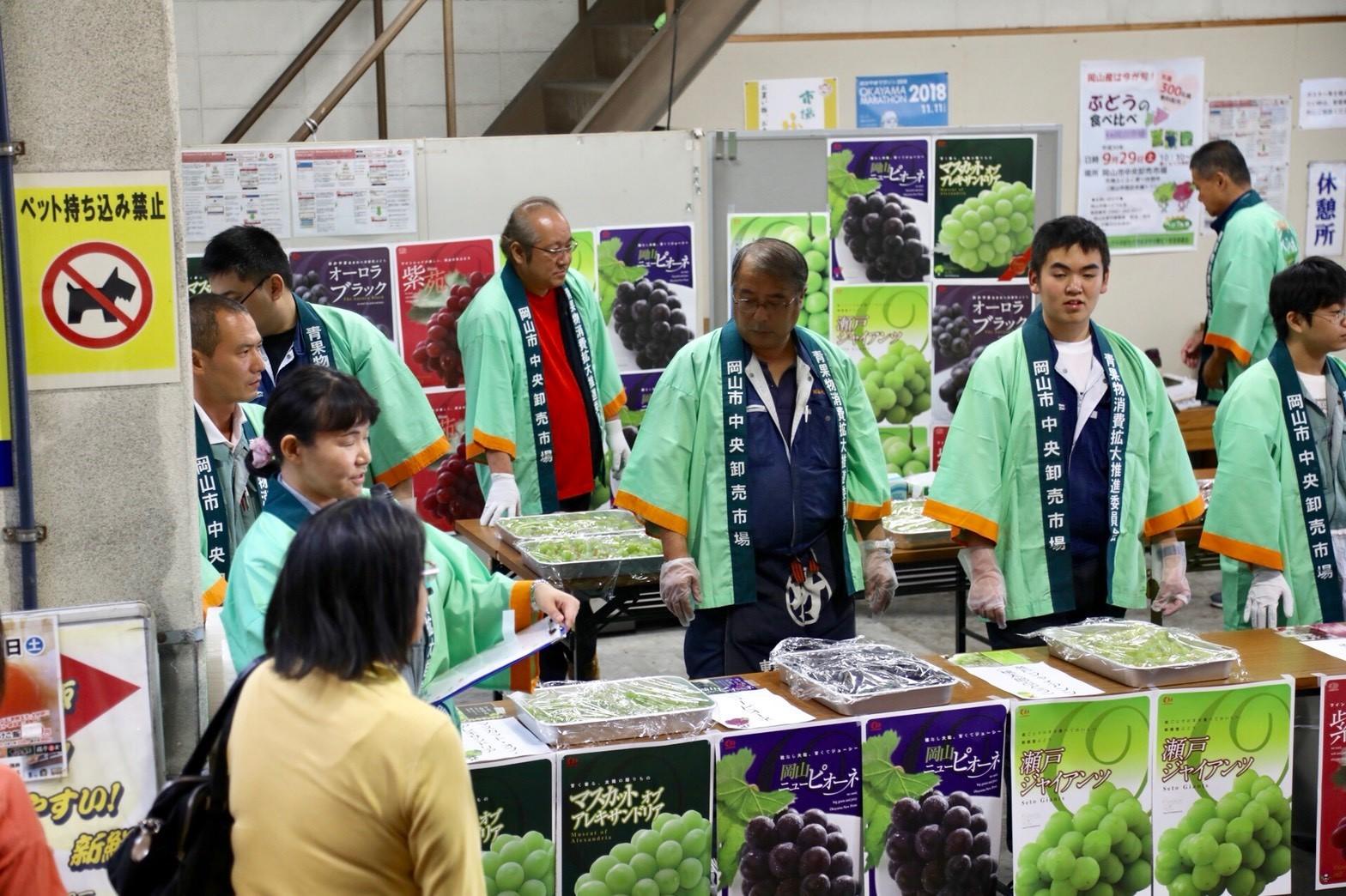 岡山県産 ぶどうの食べ比べ 結果発表_b0171839_12033150.jpg