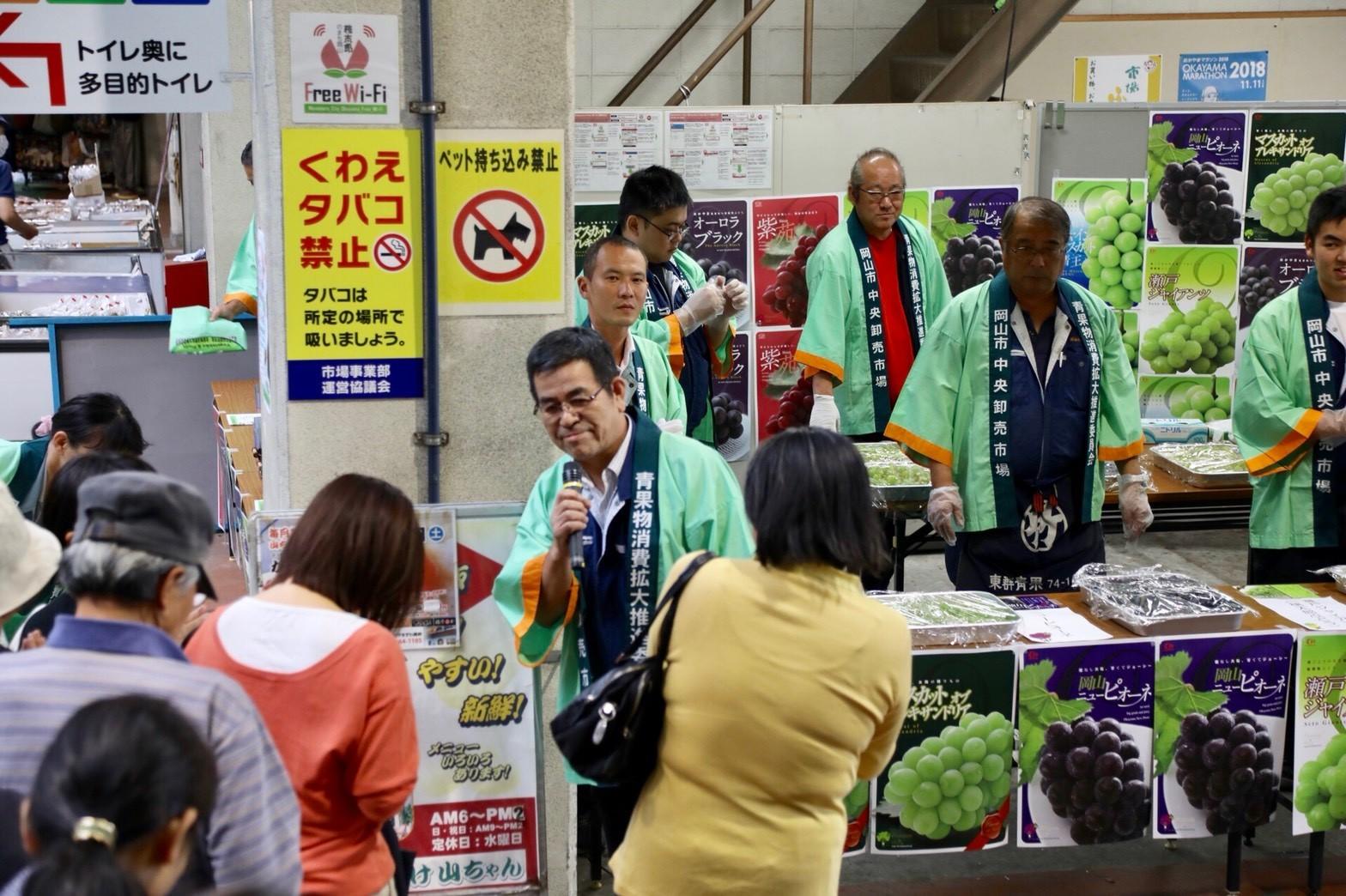 岡山県産 ぶどうの食べ比べ 結果発表_b0171839_12034121.jpg