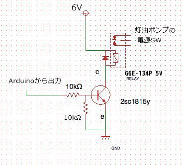 Arduinoで水やり_c0063348_15365040.png